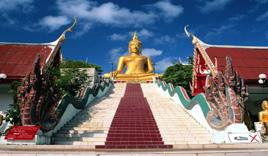 Thailanda-Cmbodgia